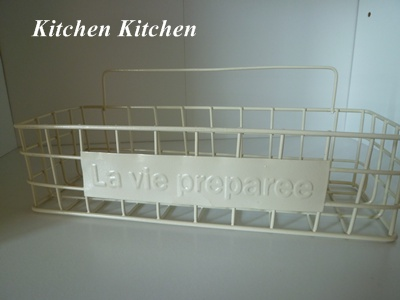 Kitchen Kitchen