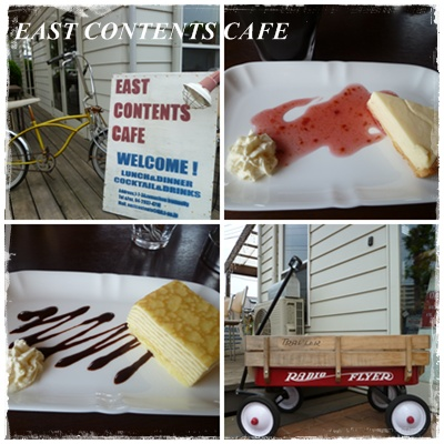 EAST CONTENTS CAFE