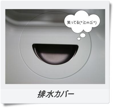 笑ってるって!