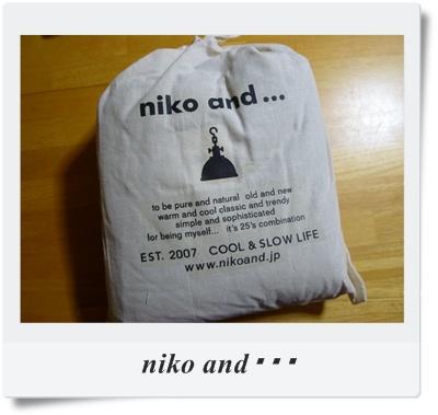 niko and・・・