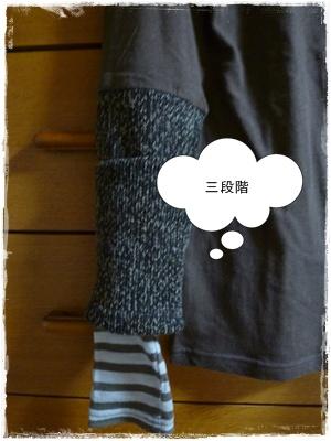 インナーTシャツ