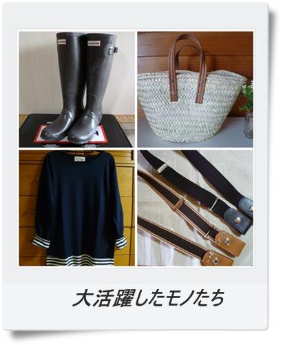 2011お買い物4