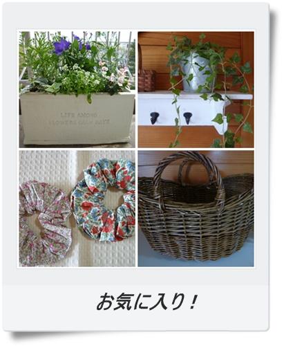 2011お買い物5