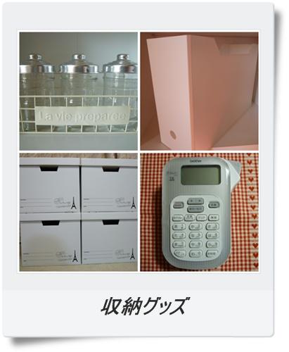 2011お買い物6