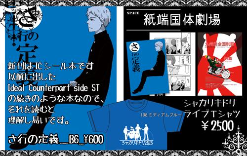 大阪の新刊