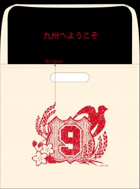 九州のバッグ