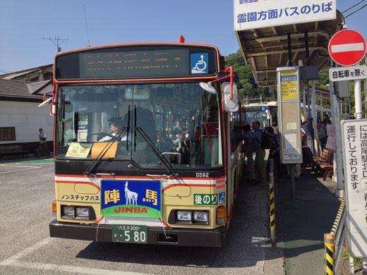 高尾駅バス乗場