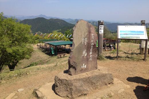 山頂の石碑