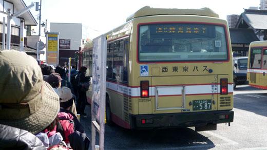 陣馬高原下行きのバス