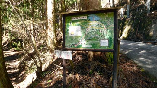 新ハイキングコース地図