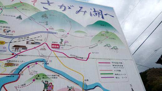 ハイキングマップ