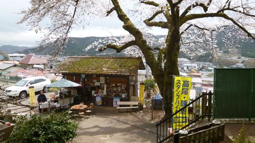 幻の富士見茶屋
