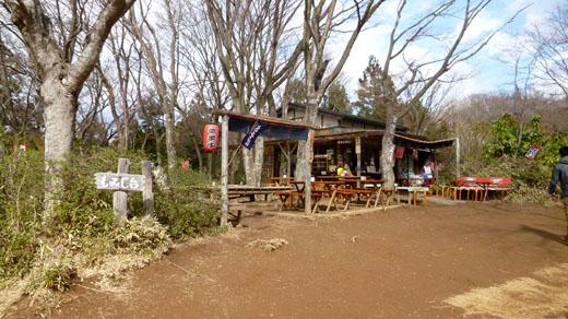 もみじ平の茶屋