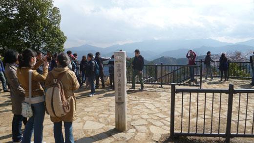 高尾山山頂富士見台