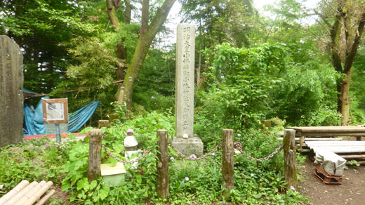 小仏峠の記念碑