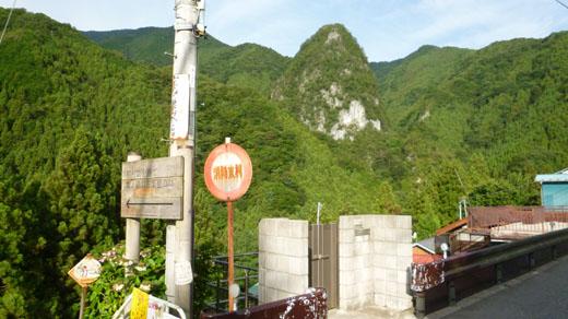稲村岩コース入口