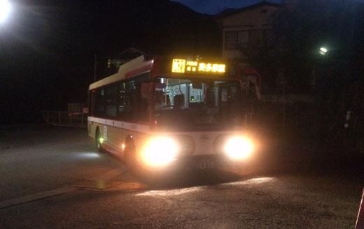 奥多摩行きの終バス