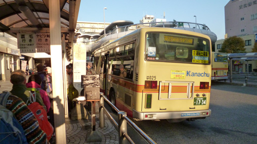 秦野駅神奈中バス