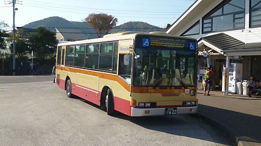 神奈中バス渋沢行き