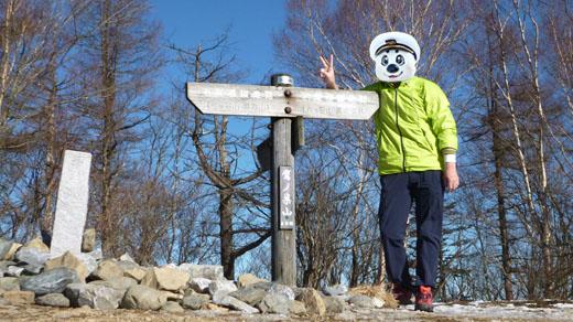 鷹ノ巣山山頂記念写真
