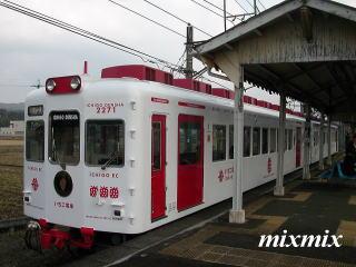 いちご列車1