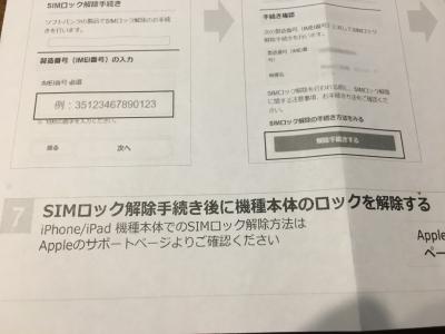 IMG_9277.JPG