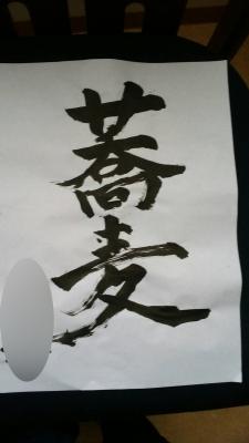IMG_9803.JPG