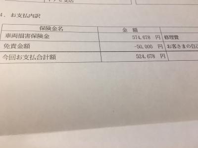 IMG_9926.JPG