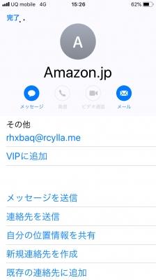 IMG_E1223.JPG