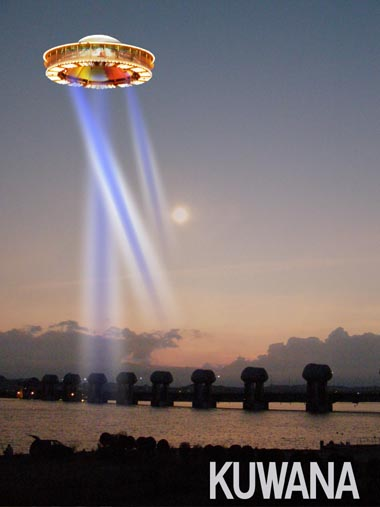 UFO襲来