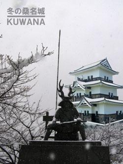 冬の桑名城