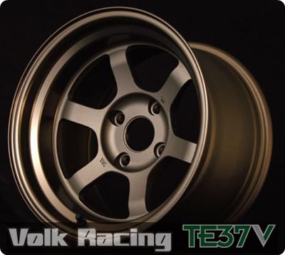 旧車オーナー必見★Volk RacingTE37V