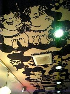 天井なんだよ