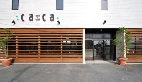 美容室 CaCa 愛知県豊川市一宮町