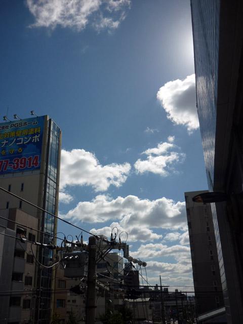 空 桜川 西区