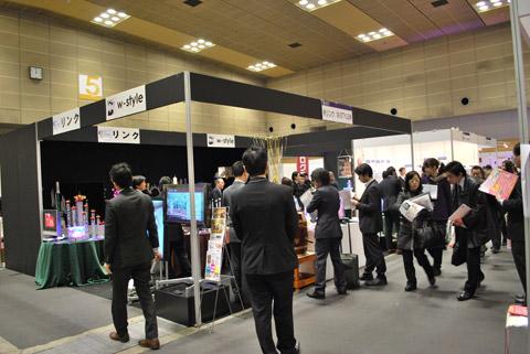 ブライダル産業フェア 展示 インテックス大阪