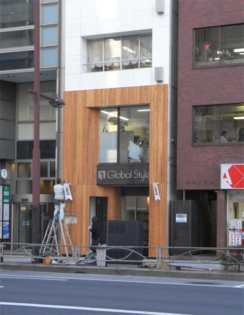オーダースーツショップ グローバルスタイル 東京神田 外観