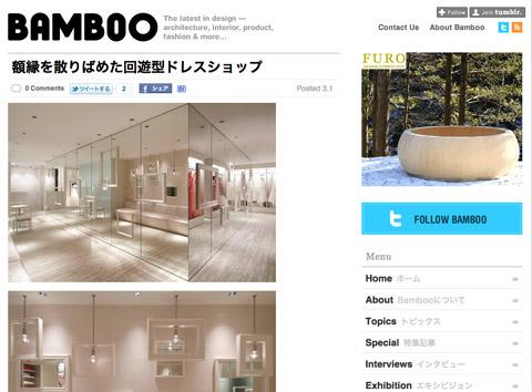 BAMBOO MEDIA Bridal Magic ドレスショップ