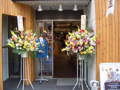 オーダースーツ グローバルスタイル神田中央通り店 開店