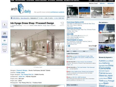 archdaily アメリカ デザイン ウェブマガジン Bridal Magic ドレスショップ