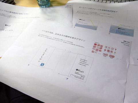 算数logix 西宮の中学受験専門塾 算数 灘中 ウェブデザイン 名刺デザイン