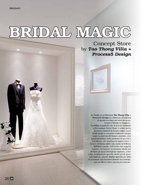 AN 103 イタリア Italy Bridal Magic