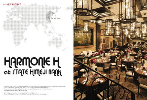 iw Interior World 98 HARMONIE H AT STATE HIMEJI BANK 韓国