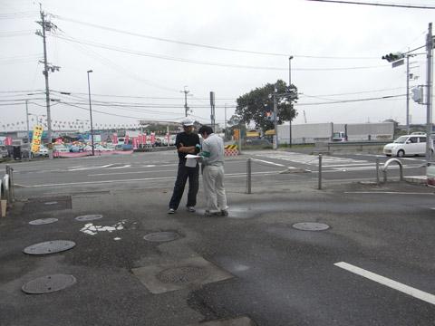 兵庫県 自動車ショールーム 中古車販売店