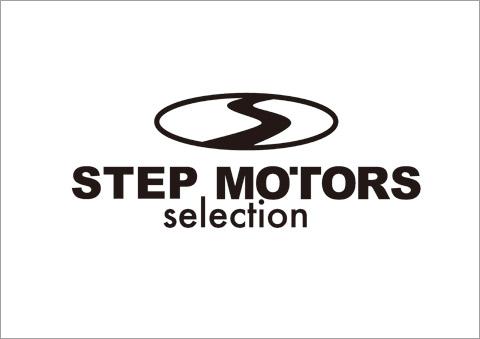 ステップモータースセレクション step motors selection 中古車販売 セレクトカーショップ 輸入車専門 兵庫県三木市