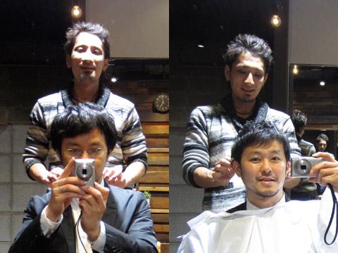 中崎町の家のような美容室・美容院 hair design CASA 店舗デザイン 設計デザイン