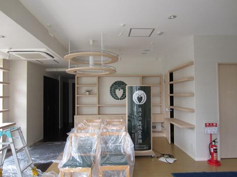 漢方薬店 漢方の鹿鳴堂薬舗 夙川店 設計デザイン 工事