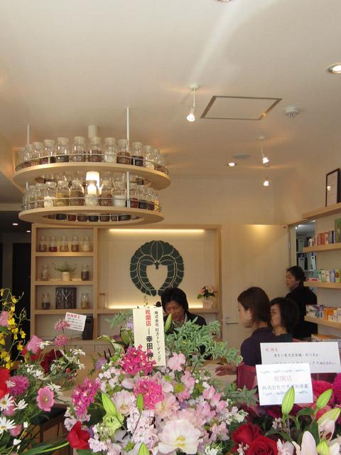 漢方薬店 漢方の鹿鳴堂薬舗 夙川店 設計デザイン オープン