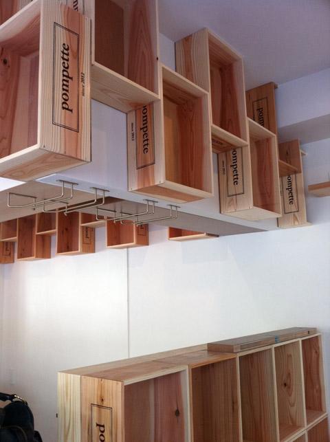 pompette 飲食店 設計デザイン