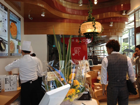 チーズタルト専門店 PABLO